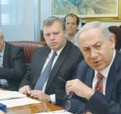 PRIME MINISTER Benjamin Netanyahu participates in a ministerial committee meeting
