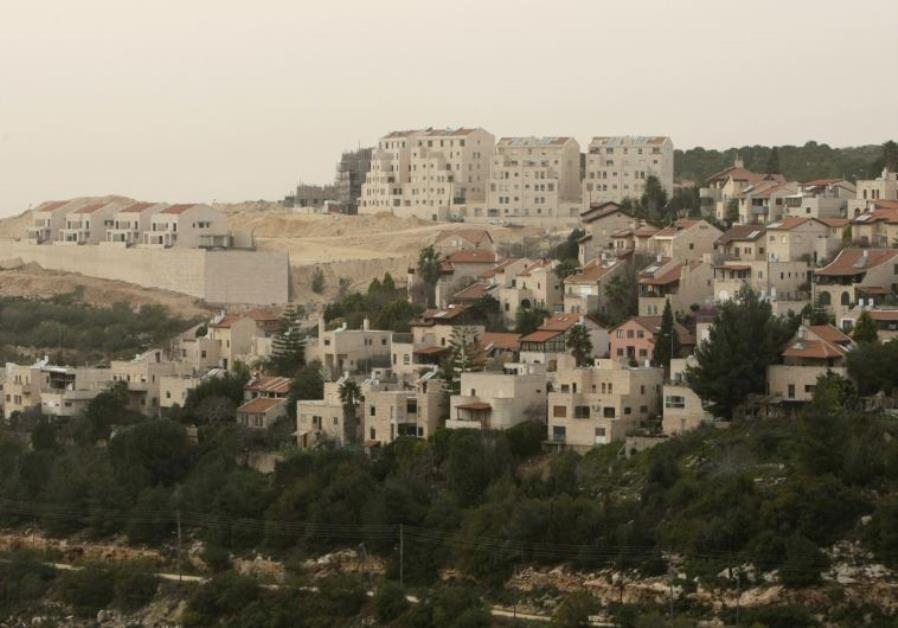 Givat Ze'ev