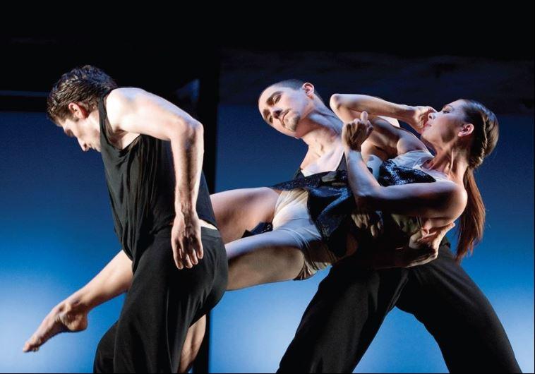 The Düsseldorf Ballet Israel