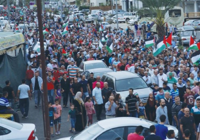 DEMONSTRATORS GATHER in Sakhnin
