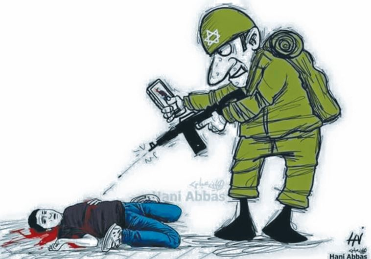 THIS VIRAL cartoon is labeled 'death of Palestinian children' on one site.