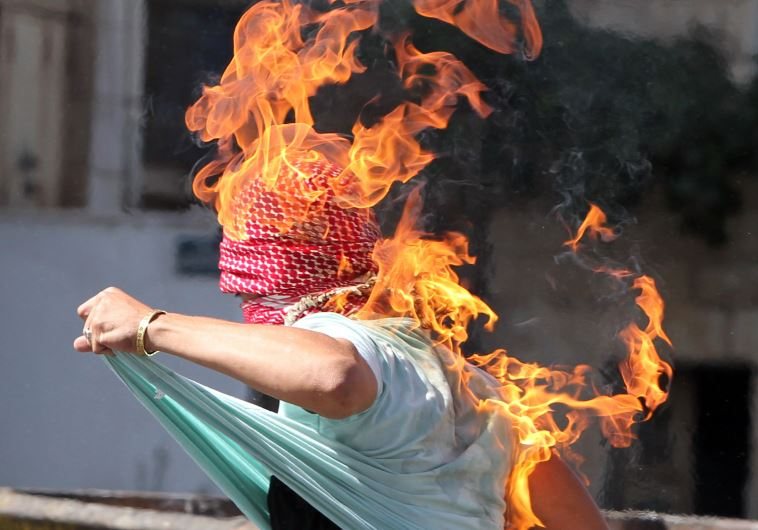 Palestinians terror
