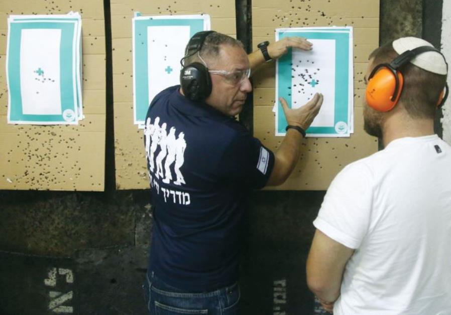 Self-defense classes Israel