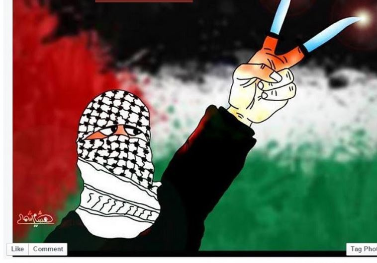 The Conflict Between the Palestinians and the Israelis