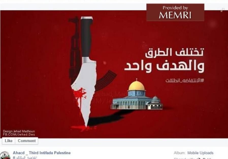 """Facebook page titled """"Mobilize for the Third Palestinian Intifada;"""" picture of knife shaped like a m"""