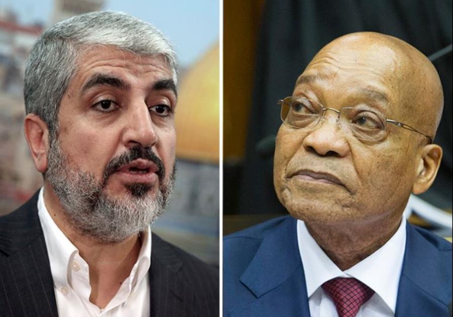 Khaled Mashaal Jacob Zuma