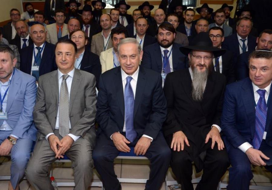 Russian Chief Rabbi with PM Netanyahu