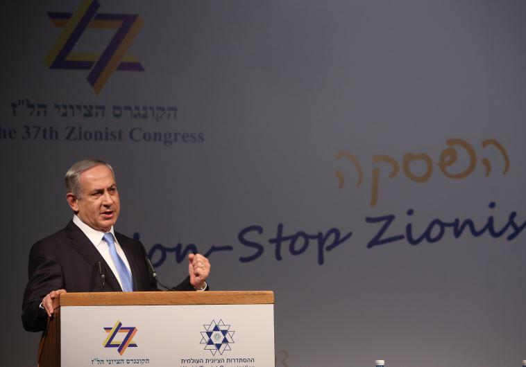 Prime Minister Benjamin Netanyahu addresses the World Zionist Congress in Jerusalem