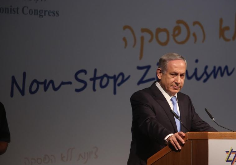 Prime Minister Benjamin Netanyahu delivers an address to the World Zionist Congress