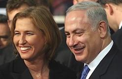 Likud: Kadima oversaw the creation of 'Hamastan'