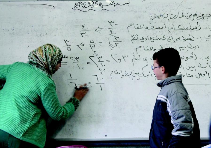 Dans une école de Jérusalem-Est