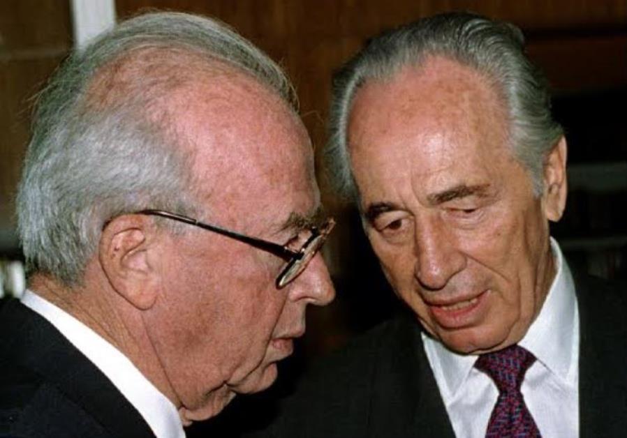 Yitzhak Rabin (left) with Shimon Peres