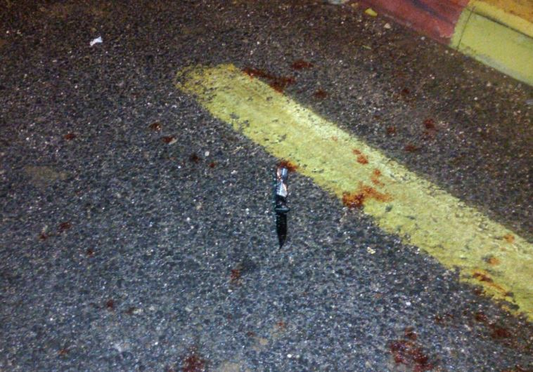 Knife at scene of Ariel terror attack, October 25, 2015