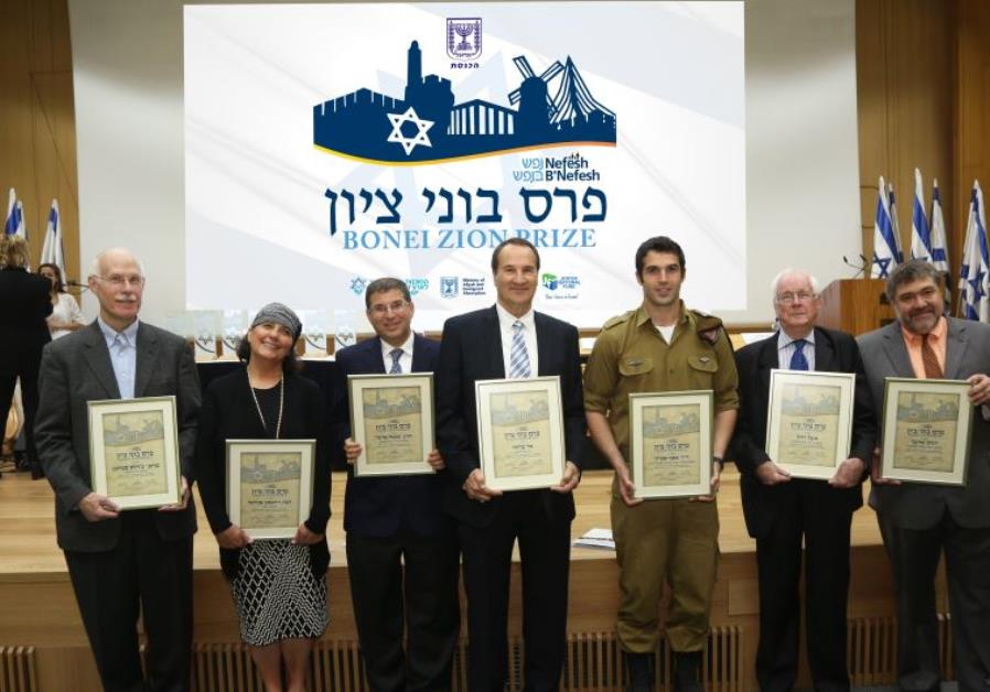Nefesh B'Nefesh prize group