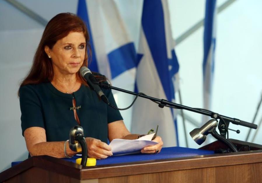 Dalia Rabin, October 26, 2015