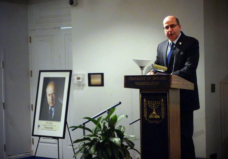 Moshe Ya'alon Washington