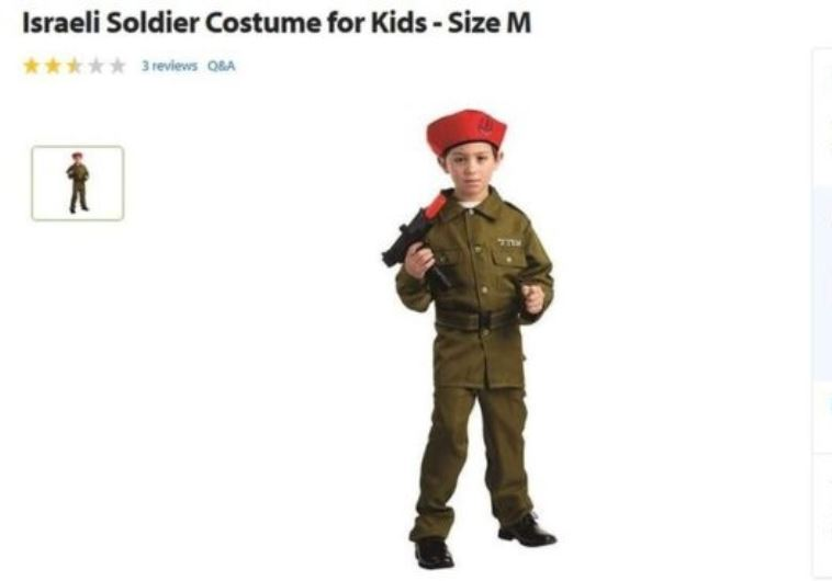 Walmart stirs controversy by selling idf soldier children s halloween