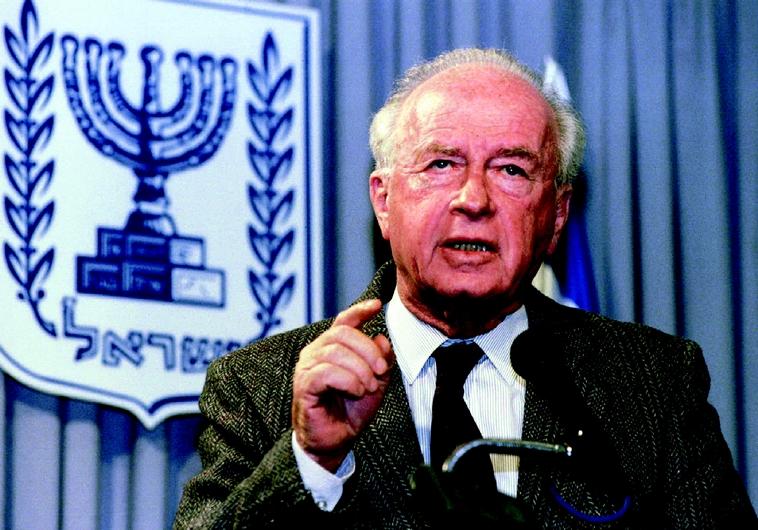 L'ancien Premier ministre Itzhak Rabin