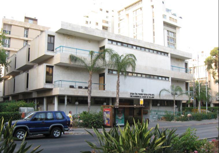 Tel Aviv rabinate