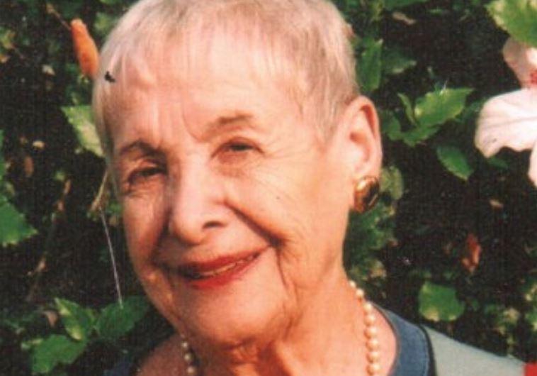 Diana Lerner