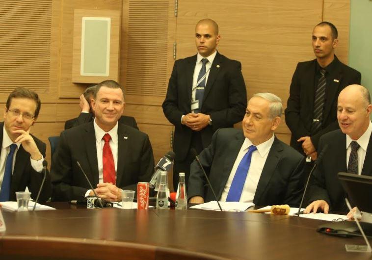 Tzachi Hanegbi, Benjamin Netanyahu, Yuli Edelstein, and Isaac Herzog
