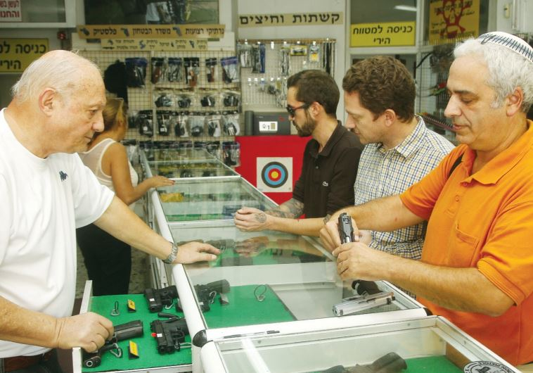 Jerusalem handgun