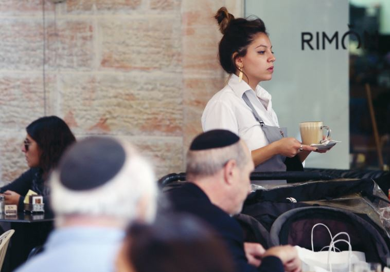 Jerusalem waitress