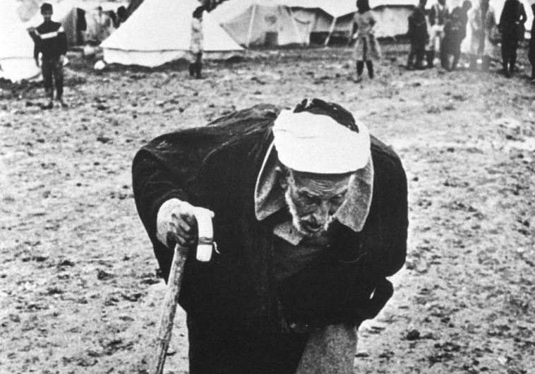 A United Nations file picture shows an elderly Palestinian refugee in the Hussein refugee camp