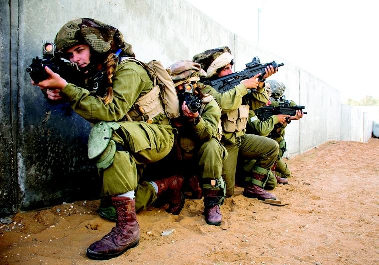 Combattantes au sein de Tsahal