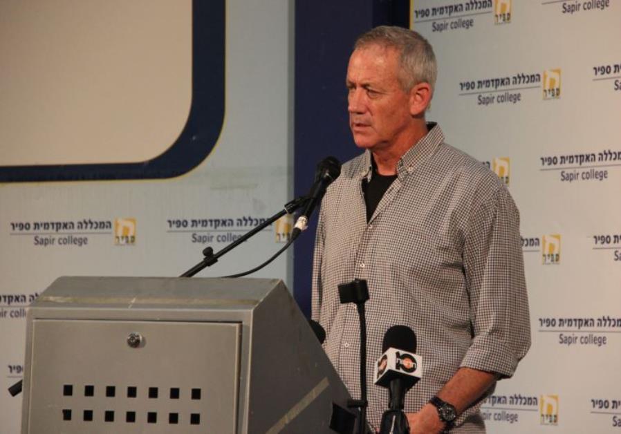 Former IDF chief of staff Lt.-Gen. Benny Gantz