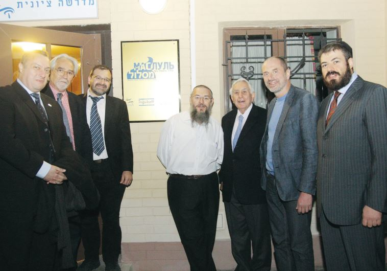 The Maslul project Kiev