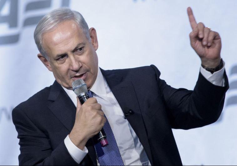 Prime Minister Benjamin Netanyahu speaks at the National Building Museum in Washington