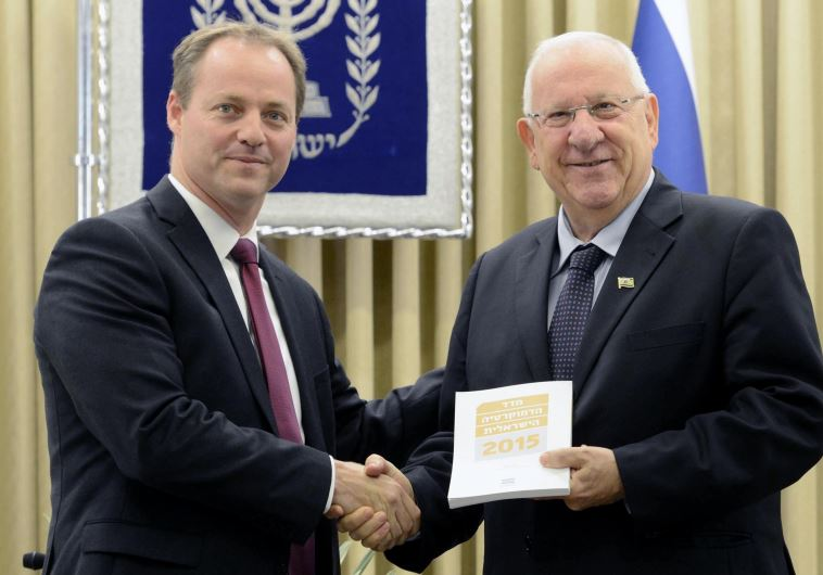 President Reuven Rivlin receives the Israeli Democracy Index for 2015 from Israeli Democracy Institu