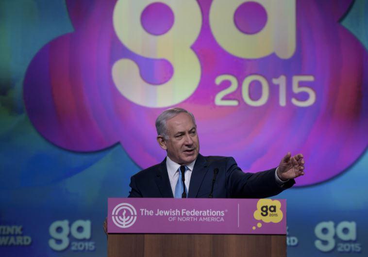 Netanyahu General Assembly