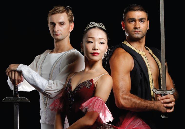 The Israel Ballet