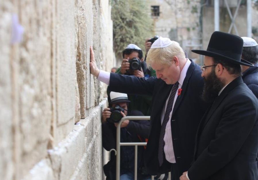 London Mayor Boris Johnson at Western Wall