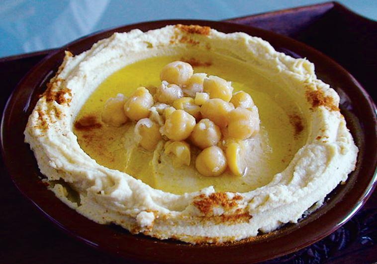 Hummus Israel