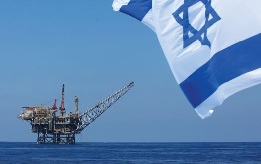 Israel's natural gas