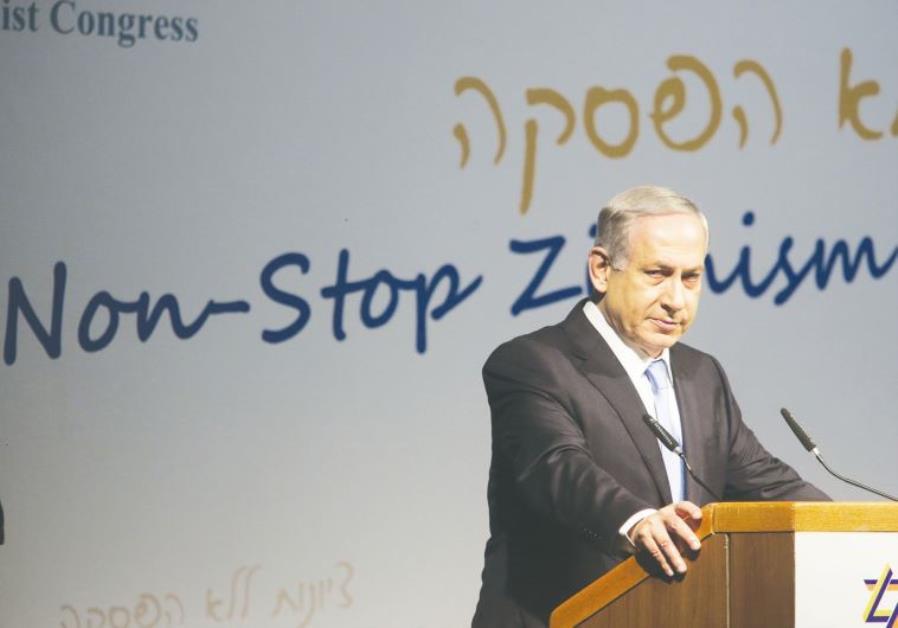 World Zionist Congress
