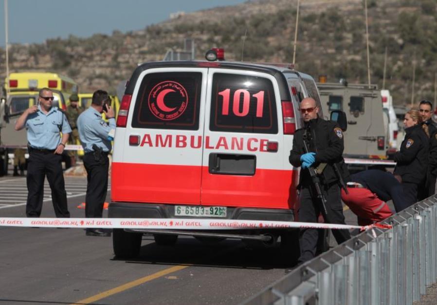 A Palestinian Red Crescent ambulance