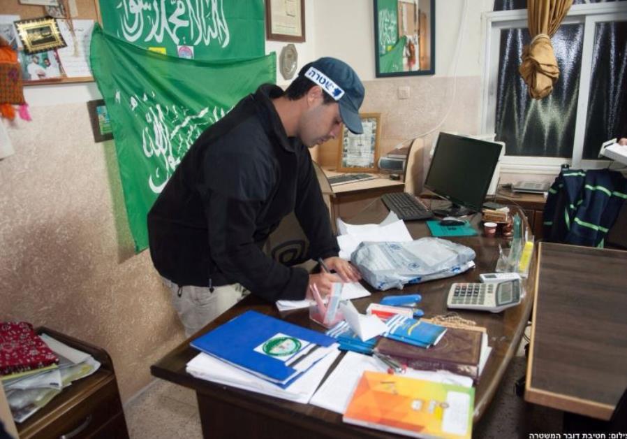 Islamic Movement raid