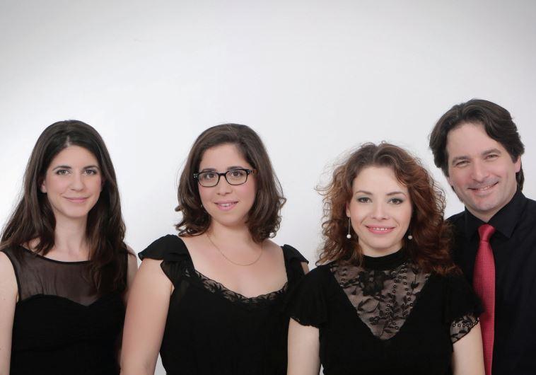 The Israeli Hayden Quartet