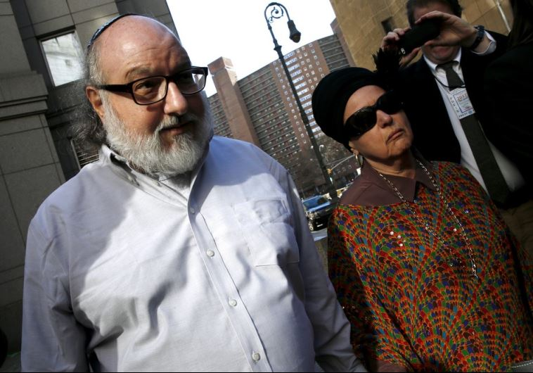 Israeli spy Jonathan Pollard leaves a federal courthouse in New York