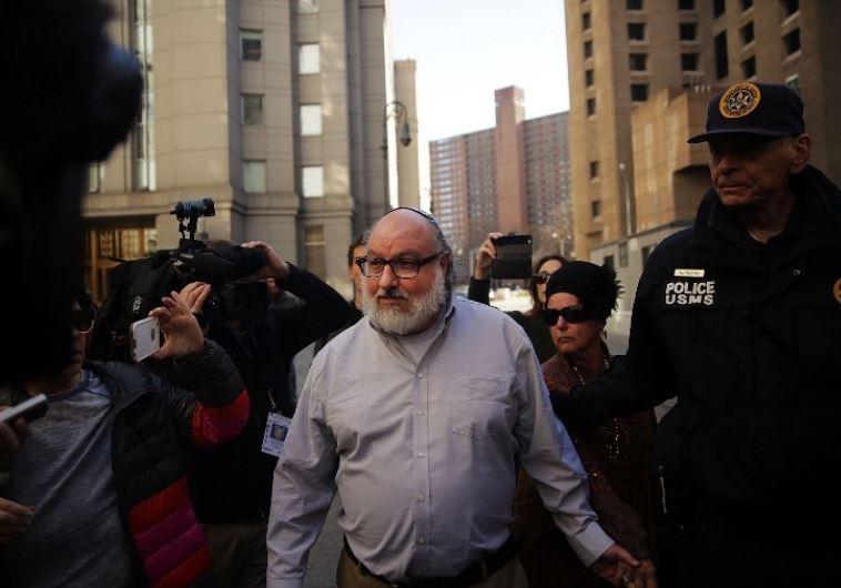 Israeli spy Jonathan Pollard leaves a federal courthouse in New York