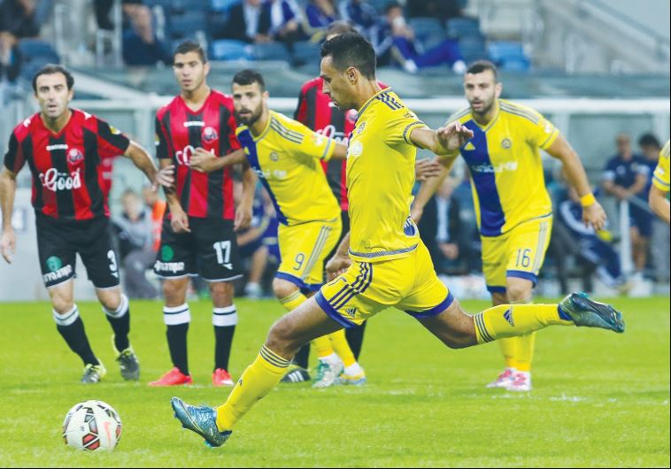 Maccabi Tel Aviv midfielder Eran Zahavi scored his 100th goal in a 3-0 win at Hapoel Haifa