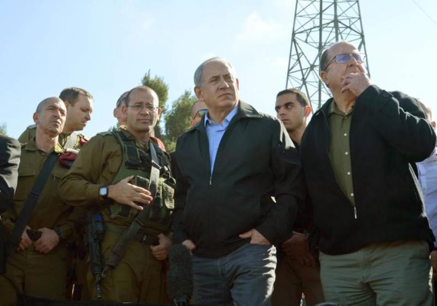 Netanyahu and Ayalon