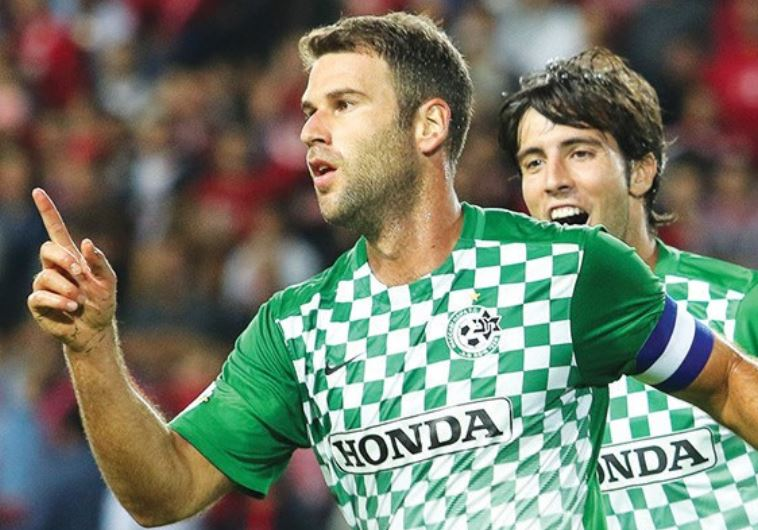 Maccabi Haifa defender Dekel Keinan