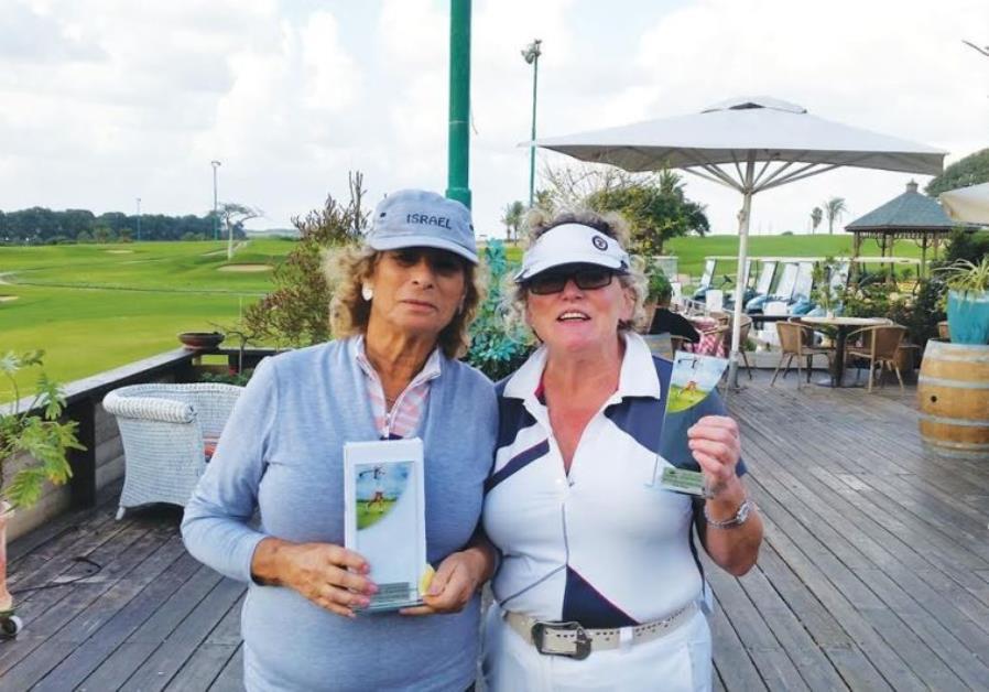 Judy Reefe (left) and Jill Sadeghi