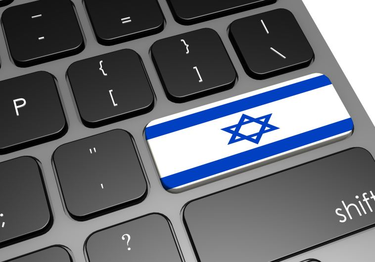 Is Israel winning the social media war?