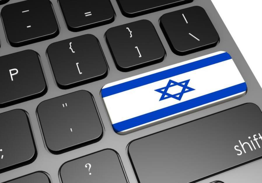 Is Israel winning the social media war?